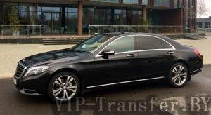 VIP Mercedes W 222