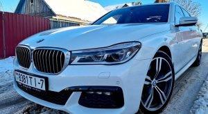 BMW 7 G12 Long M-Paket 2017